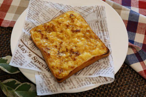 食パン 美味しい食べ方 トースト レシピ
