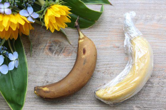 バナナ 冷蔵庫 保存