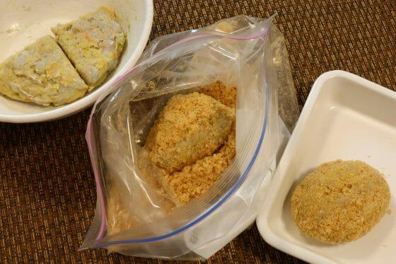クリームコロッケ 簡単 里芋 レシピ