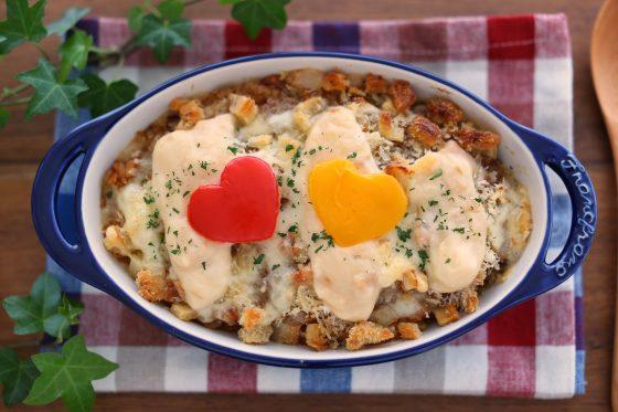 カレーグラタンのレシピ