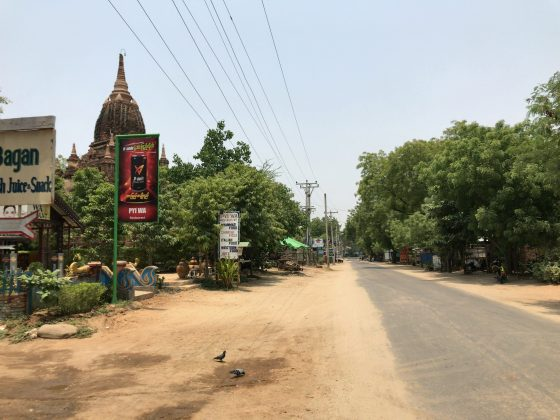 バガン ホテル おすすめ ミャンマー