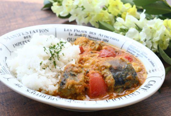 鯖缶トマトカレーのレシピ