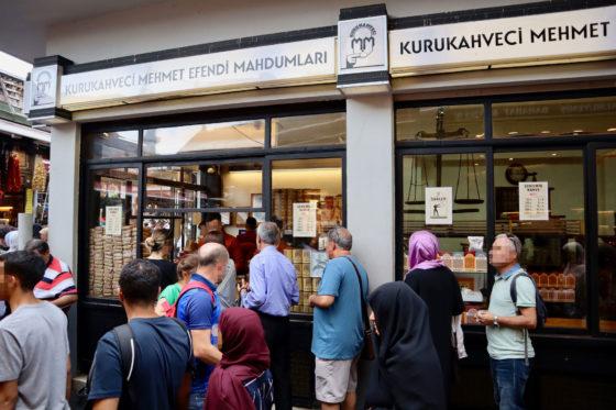 トルココーヒー豆店