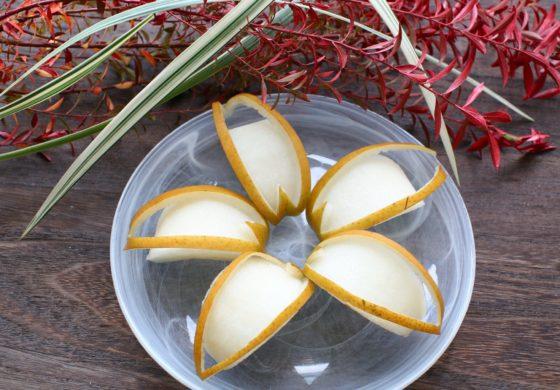 梨の飾り切り