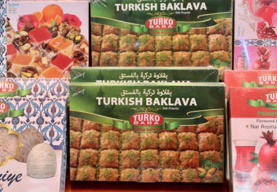 トルコのお土産のバクラヴァ(バクラバ)