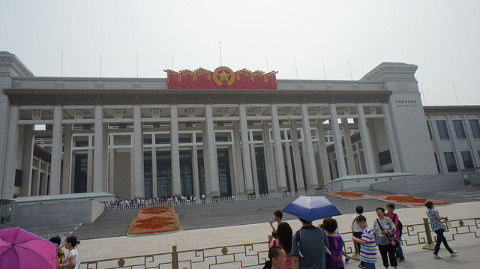 s-national museum of china