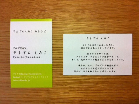 s-meishi1